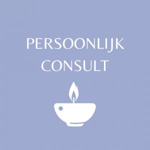 Persoonlijk-consult-buitenaardse-zaken